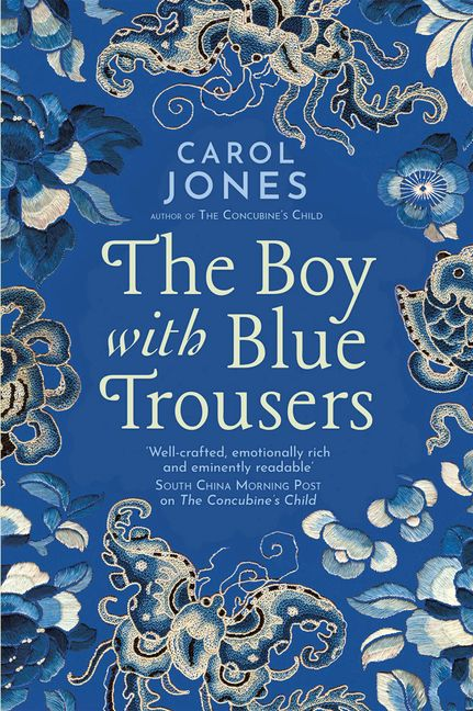blue trousers cover